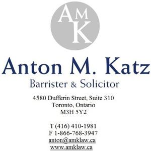 https://limelightallstars.com/wp-content/uploads/2018/07/anton-katz-logo-1-1.jpg